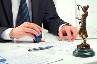 Оформление решения суда о разводе