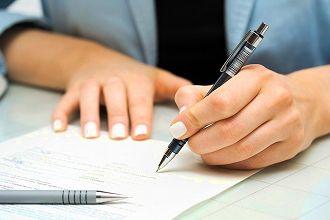Заполнение бумаг на смену фамилии