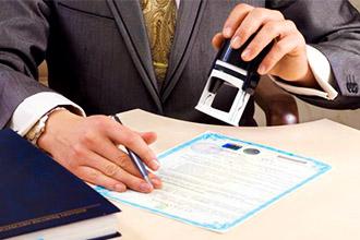 Написание соглашения, не противоречащего требованиям законодательства