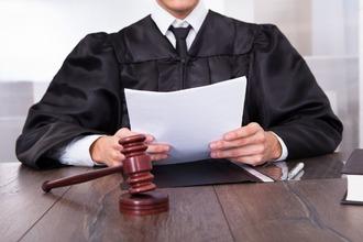 Суд и заседание