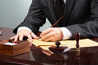 Особенности расторжения брака в другом городе через суд