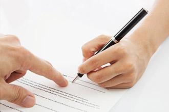 Заявление и документы при расторжении брака через суд