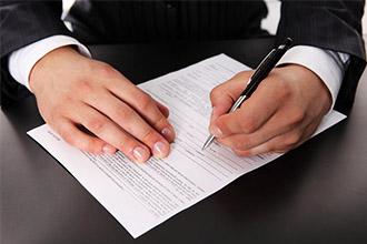 Перечень документов для подачи искового заявления