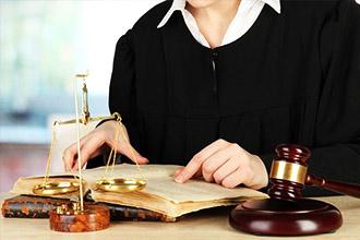 Подача заявления и факт расторжения брака через суд