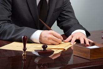 Подача апелляции после выненесения решения судом