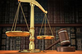 Судебные атрибуты