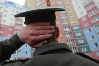 Военный задумался о разделе квартиры