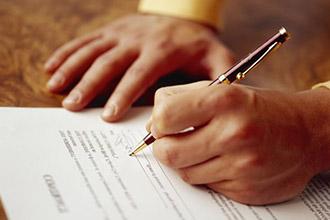 Подписание брачного контракта на случай смерти одного из супругов