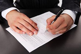 Подача заявления на расторжение брачного договора